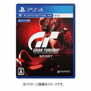 グランツーリスモSPORT PS4 通常版 PCJS-53021 【早期予約特典封入版】