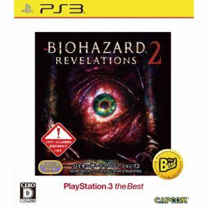 カプコン バイオハザード リベレーションズ2 PlayStation 3 the Best BLJM-55089