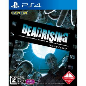 カプコン DEAD RISING PS4 PLJM-80184