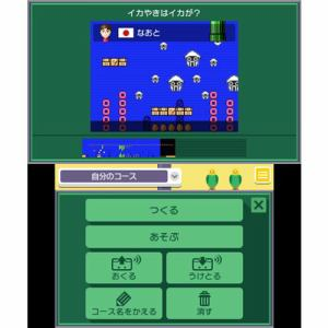 任天堂 スーパーマリオメーカー for ニンテンドー3DS CTR-P-AJHJ
