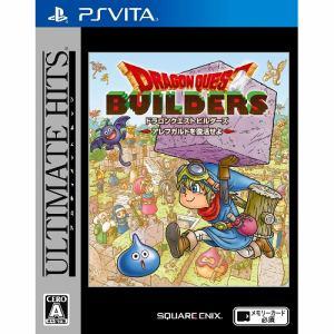 アルティメット ヒッツ ドラゴンクエストビルダーズ アレフガルドを復活せよ PS Vita VLJM-30220