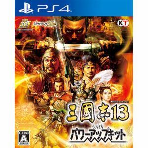 コーエー 三國志13 with パワーアップキット 通常版 PS4 PLJM-80186