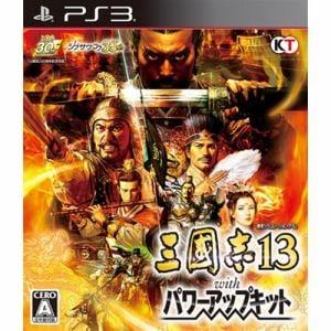 コーエー 三國志13 with パワーアップキット通常版 PS3 BLJM-61349