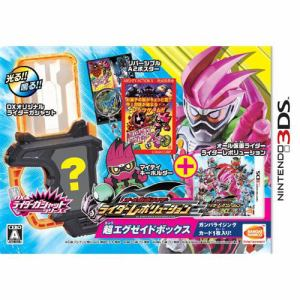 バンダイナムコ オール仮面ライダー ライダーレボリューション 超エグゼイドボックス 3DS BNEI-00054