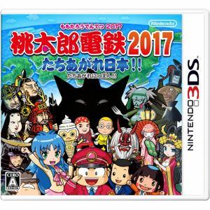 任天堂 桃太郎電鉄2017 たちあがれ日本!! 3DS CTR-P-AKQJ