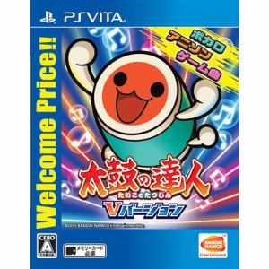 太鼓の達人 Vバージョン Welcome Price!! PS Vita VLJS-00145