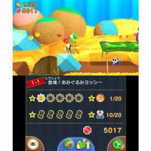 任天堂 ポチと! ヨッシー ウールワールド 3DS CTR-P-AJNJ