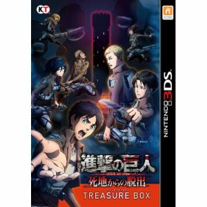 コーエー 進撃の巨人 死地からの脱出 トレジャーBOX 3DS KTGS-D0377