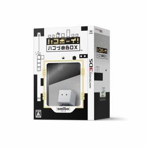 任天堂 ハコボーイ! ハコづめBOX 3DS CTR-R-BC2J