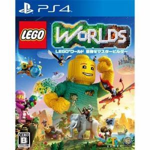 ワーナーブラザースジャパン LEGOワールド 目指せマスタービルダー PS4 PLJM-80245
