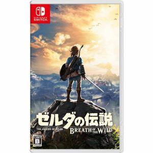 任天堂 ゼルダの伝説 ブレス オブ ザ ワイルド 通常版 Nintendo Switch  HAC-P-AAAAA