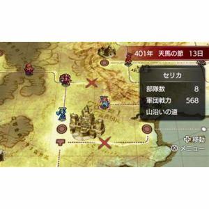 任天堂 ファイアーエムブレム Echoes もうひとりの英雄王 通常版 3DS CTR-P-AJJJ