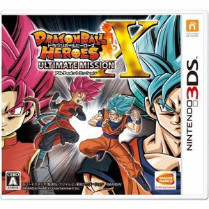 ドラゴンボールヒーローズ アルティメットミッションX 3DS CTR-P-BD9J