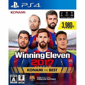 ウイニングイレブン2017 KONAMI THE BEST PS4 VF018-J2