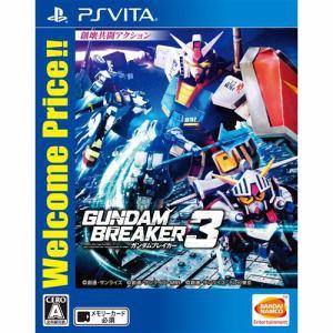 ガンダムブレイカー3 Welcome Price!! PSVita VLJS-05104