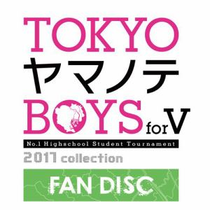 TOKYOヤマノテBOYS for V FAN DISC 通常版 PSVita VLJM-35468