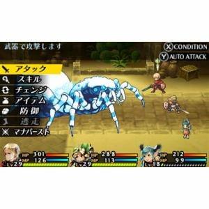 アトラス ラジアントヒストリア パーフェクトクロノロジー PERFECT EDITION 3DS ATS-01706