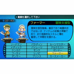 アトラス 世界樹と不思議のダンジョン2 通常版  3DS CTR-P-BD5J