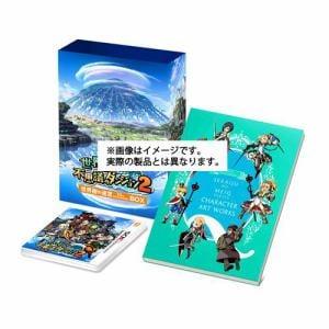 アトラス 『世界樹と不思議のダンジョン2』世界樹の迷宮 10th Anniversary BOX 3DS ATS-01708