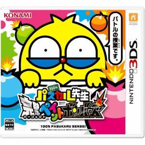 100%パスカル先生 完璧ペイントボンバーズ 3DS RR032-J1