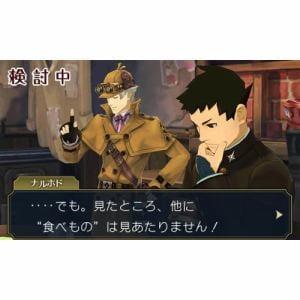カプコン 大逆転裁判2 -成歩堂龍ノ介の覺悟- 3DS (通常版)CTR-P-AJ2J