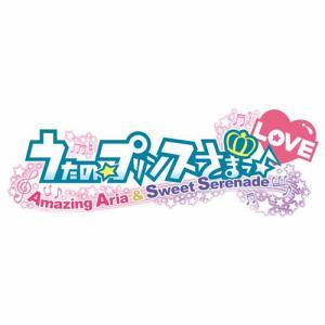 うたの☆プリンスさまっ♪Amazing Aria & Sweet Serenade LOVE Premium Princess BOX PSVita PBGP-0116