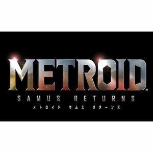 任天堂 メトロイド サムスリターンズ SPECIAL EDITION 3DS CTR-R-A9AJ