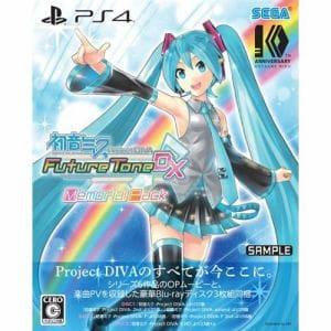 初音ミク Project DIVA Future Tone DX メモリアルパック PS4 HSN-0030