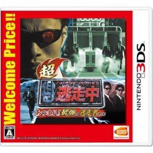 超・逃走中 あつまれ!最強の逃走者たち Welcome Price!! 3DS CTR-2-BTUJ