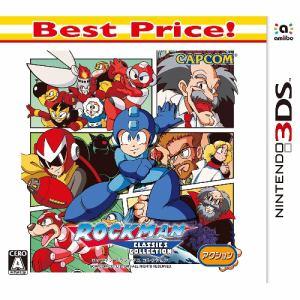 ロックマン クラシックス コレクション Best Price! 3DS CTR-2-BMMJ