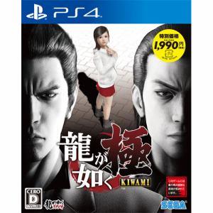 龍が如く極 新価格版 PS4 PLJM-16054