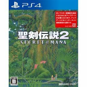 聖剣伝説2 シークレット オブ マナ PS4 PLJM-16069