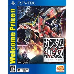 真・ガンダム無双 Welcome Price!! PSVita VLJM-38058