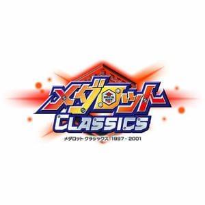 メダロット クラシックス  20th Anniversary Edition 3DS IMG-P-BK2J