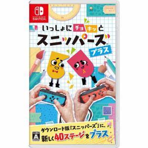 任天堂 いっしょにチョキッと スニッパーズ プラス Nintendo Switch HAC-P-AEXYA