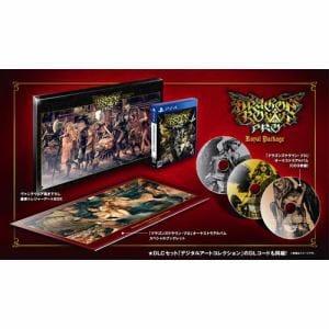 アトラス ドラゴンズクラウン・プロ ロイヤルパッケージ PS4 ATS-01801