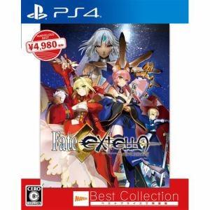 カプコン Fate/EXTELLA Best Collection PS4 PLJM-16111