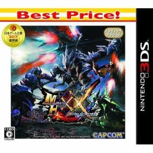 モンスターハンターダブルクロス Best Price! 3DS CTR-2-AGQJ