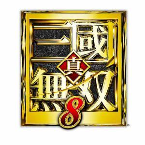 真・三國無双8 TREASURE BOX PS4 KTGS-40400