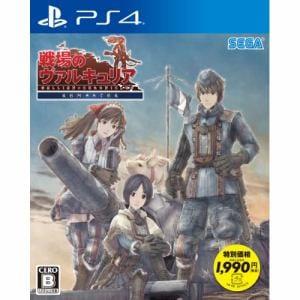 戦場のヴァルキュリア リマスター 新価格版 PS4 PLJM-16113