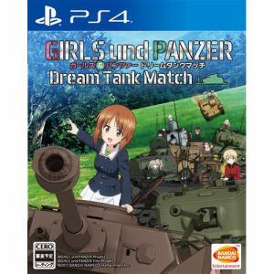 ガールズ&パンツァー ドリームタンクマッチ 通常版 PS4
