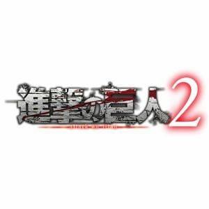 進撃の巨人2 TREASURE BOX PSVita KTGS-V0412