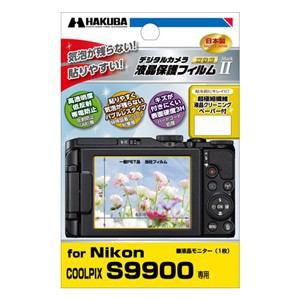 ハクバ Nikon COOLPIX S9900 専用 液晶保護フィルム DGF2-NCS9900