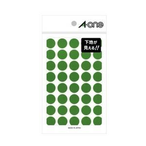 エーワン カラーラベル 透明緑 丸型 15mmφ 3シート(120片) 07273