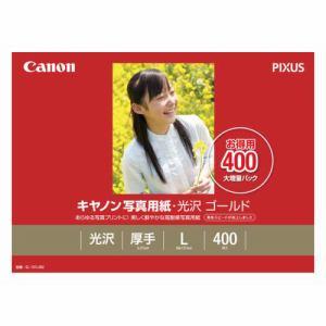 プリンター用紙 キヤノン 純正 写真用紙 GL-101L400 写真用紙・光沢 ゴールド L判 400枚