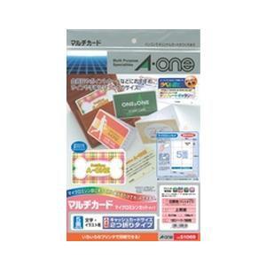 エーワン 51069 マルチカード 各種プリンタ兼用紙 ( A4判 / 5面 / キャッシュカードサイズ2つ折りタイプ / 10シート )