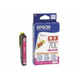 インク エプソン 純正 カートリッジ インクカートリッジ ICM70L インクカートリッジ マゼンタ(増量タイプ)