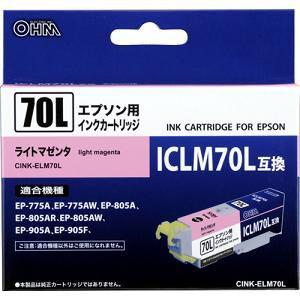 オーム電機 エプソン汎用カートリッジ IC70Lシリーズ CINK-ELM70L