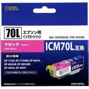 オーム電機 エプソン汎用カートリッジ IC70Lシリーズ CINK-EM70L