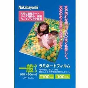 ナカバヤシ ラミネートフィルム E2タイプ 100ミクロン 一般カードサイズ 100枚入 LPR-60E2